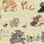 Pokemon Ukiyo-e
